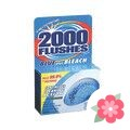 WD-40_2000 Flushes® Automatic Toilet Bowl Cleaners_coupon_45403