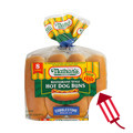 Save Easy_Nathan's Famous® Buns_coupon_48019