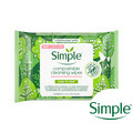 Foodland_Simple Kind to Skin Cleansing Wipes_coupon_50491