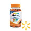 Pfizer Canada Inc._Centrum MultiGummies_coupon_53292