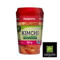 Save-On-Foods_Nasoya Spicy Vegan Kimchi_coupon_54197