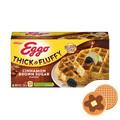 Kellogg's CA_Kellogg's* Eggo* Thick and Fluffy Belgian Waffles_coupon_55391