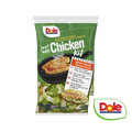 Dole_DOLE® Just Add Chicken Salad Kit_coupon_56523